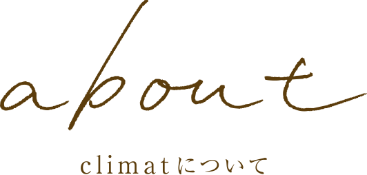 about climatについて